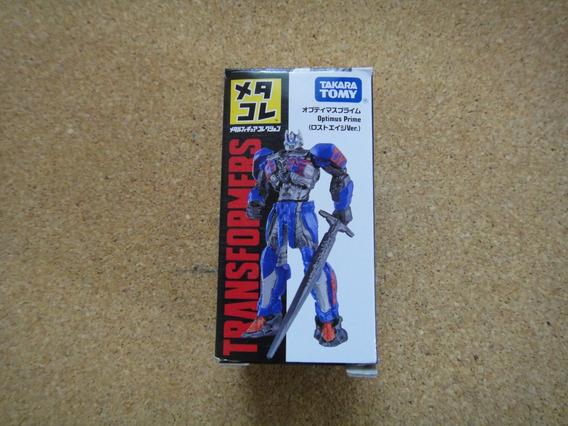 Metacolle Transformers Optimus Prime Takara Tomy