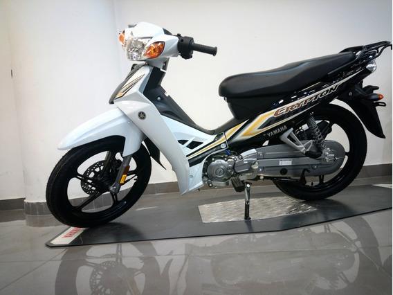 Yamaha T110 Disk Crypton