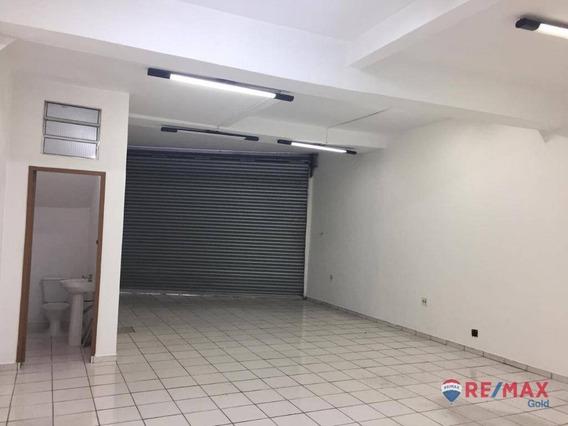 Colado No Shopping - Pr0407