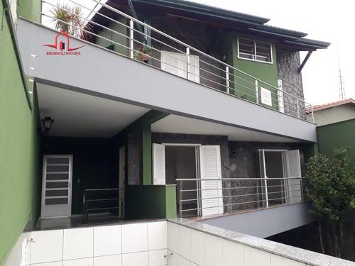 Casa A Venda No Bairro Jardim São Vicente Em Jundiaí - Sp.  - 2979-1