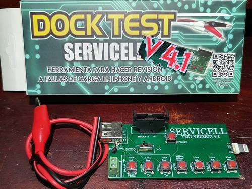 Dock Test V 4.1