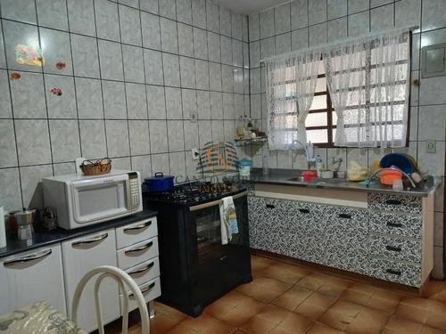 Imagem 1 de 15 de Casa À Venda No Bairro Jardim Águas Do Paiol - Araraquara/sp - 1040