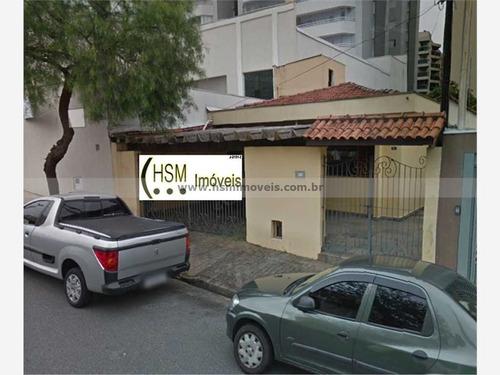 Terreno - Centro - Sao Bernardo Do Campo - Sao Paulo  | Ref.:  - 13616