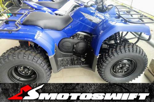 Yamaha Yfm350 Grizzly 4x4 Okm En Motoswift