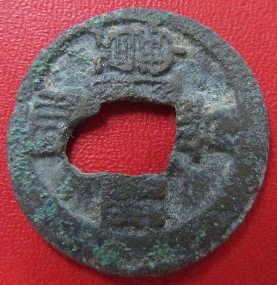 China Moneda Jen Tsung 1 Cash 1022 - 1063