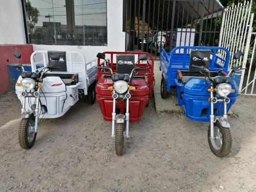 Imagen 1 de 4 de Motocarro Pickup 150 Cc, Sunl Asiento Corrido 2020