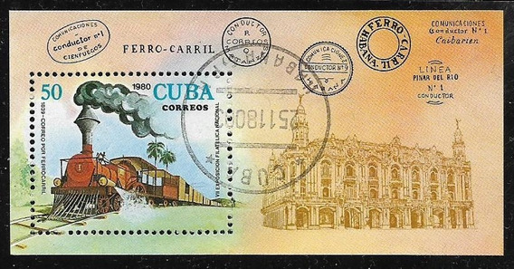 Hojita Block Nueva - Temática Trenes - Cuba - Año 1980