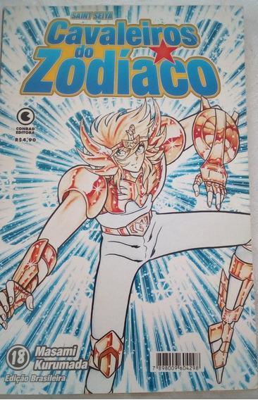 Revista Mangá Cavaleiros Do Zodíaco Nº 18 Edição Brasileira