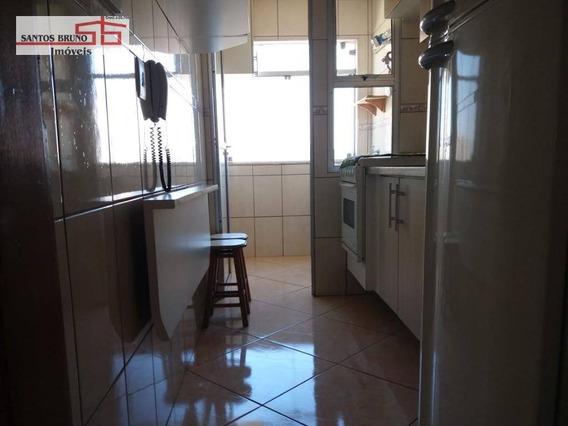 Apartamento Com 2 Dormitórios À Venda, 48 M² Por R$ 268.000,00 - Freguesia Do Ó - São Paulo/sp - Ap2018