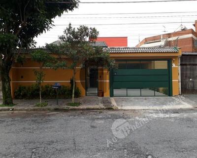Casa Terrea - 4829 - 33823779
