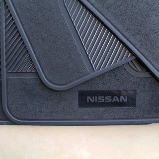 Tapetes Originales Nissan Tsuru 1995-2017 Envio Gratis!
