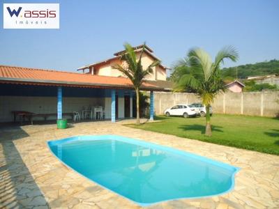 Chacara Residencial Em Jundiai - Sp, Roseira - Ch00010