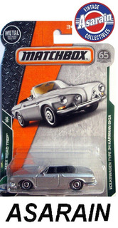 Vw Karmann Ghia Type 34 Prata Matchbox - 1/64