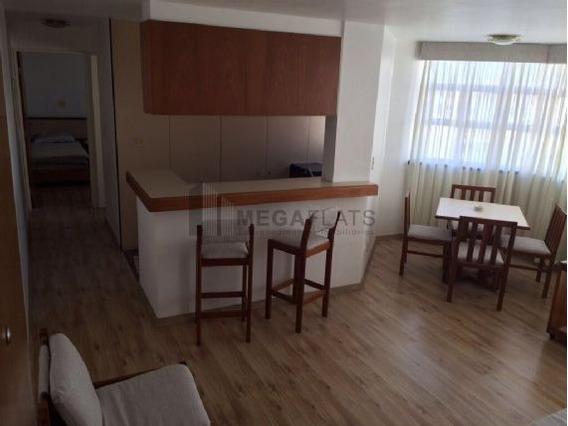 05572 - Flat 1 Dorm, Campo Belo - São Paulo/sp - 5572