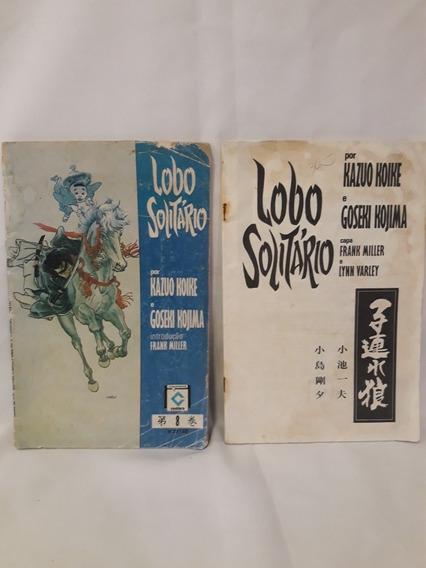 Revista Gibi Lobo Solitário