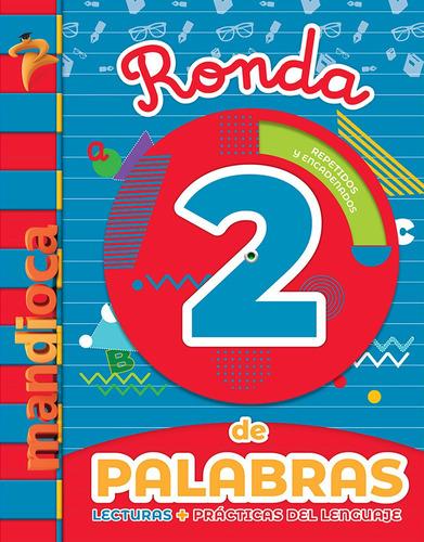 Imagen 1 de 1 de Ronda De Palabras 2 - Estación Mandioca -