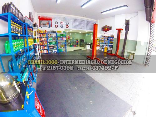 Imagem 1 de 5 de Troca De Óleo, Centro, São Paulo, Sp. (cód. 7060)