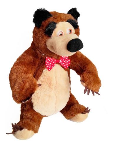 Urso De Pelúcia 25 Cm Masha E O Urso Musical