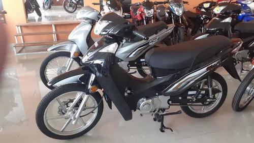 Moto Mondial Ld 110 Max Ad