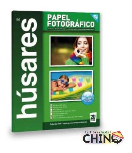 Imagen 1 de 3 de Papel Fogográfico Húsares A4 Estuche X 20 Hojas 150grs - La Librería Delchino