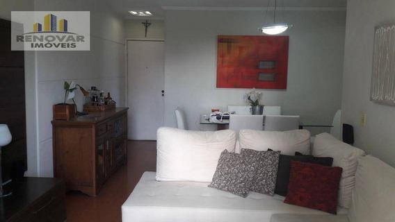 Apartamento Com 3 Dormitórios Para Alugar, 93 M² Por R$ 1.600/mês - Jardim Armênia - Mogi Das Cruzes/sp - Ap0983