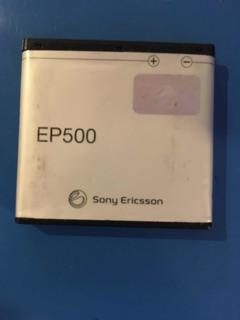 Batería Sony Ericsson Ep500