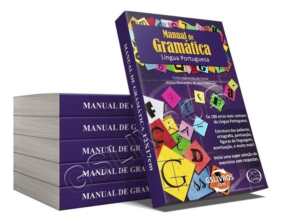 Kit 6 Gramática Língua Portuguesa 12x17cm (atualizada)