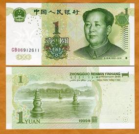 China Billete 1 Yuan Unc 1999 Pick 895
