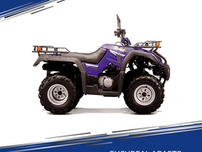 Motomel Quest 250 Parrillero Stock!! = Zanella G Force 250