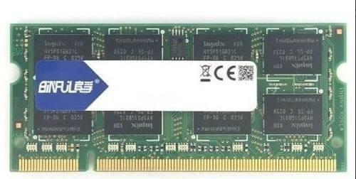 Memória Ddr2 2gb 667 Mhz Pc2-5300 Para Notebook
