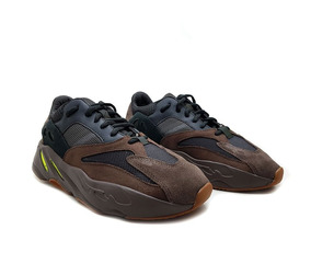 Tênis Masculino adidas Yeezy Bosst 700 Frete Grátis