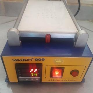 Separadora Tela Celular Lcd Com Vácuo Yaxun 999 110v
