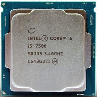 Procesador Intel Core I5 7500 Septima Generación Socket 1151