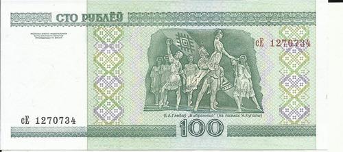 Belarus 100 Rublos 2000 Unc
