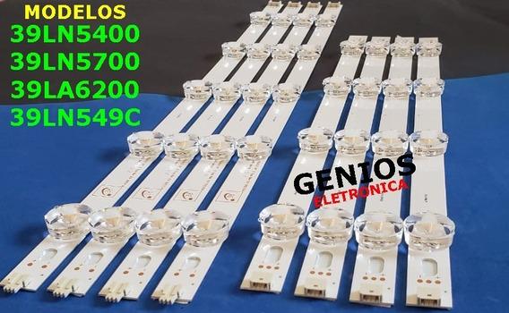 Kit Barra De Led Tv Lg 39ln5400 39ln5700 Em Aluminio.