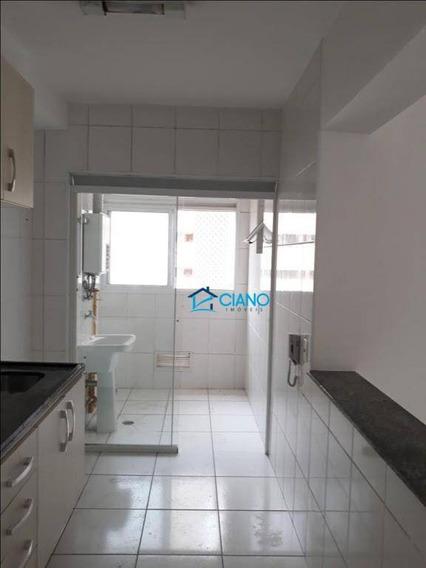 Apartamento Com 3 Dormitórios Para Alugar, 83 M² Por R$ 2.400/mês - Vila Prudente - São Paulo/sp - Ap1239