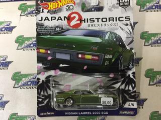 Nissan Laurel 2000 Japan Historics 2 Car Culture Hot Wheels