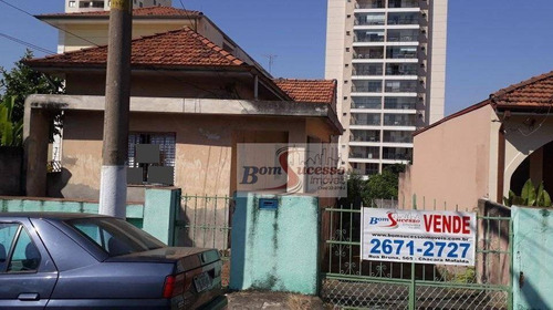 Imagem 1 de 2 de Terreno À Venda, 600 M² Por R$ 1.900.000,00 - Vila Prudente - São Paulo/sp - Te0290
