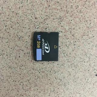 Cartão De Memória Xd-picture M M H 2 Gb Para Câmera Olympus/