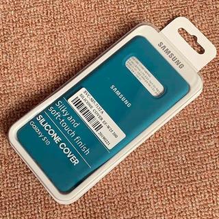 Funda Original De Silicona Líquida Samsung Galaxy S10 Plus