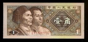 Cédulas Da China - Flor De Estampa- Remessa Grátis - L.393