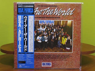 Usa For Africa - We Are The World - Vinilo Lp, Ed Japan 1985