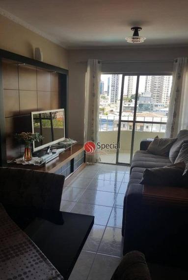 Apartamento À Venda, Tatuapé, São Paulo - Ap5897. - Ap5897