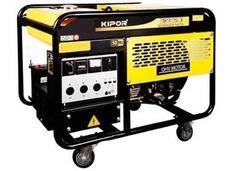 Alquiler Grupo Electrogeno Monofasico Trifasico Generador