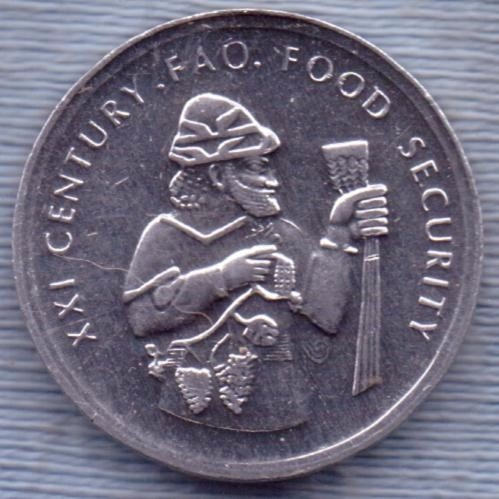 Turquia 50000 Lira 1999 * Antiguo Viticultor * Serie Fao *