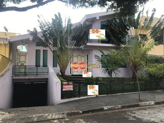 Casa - Nova Itatiba - Ca3799
