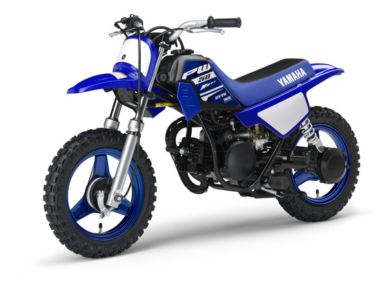 Moto Yamaha Pw-50 - Descuento En Efectivo