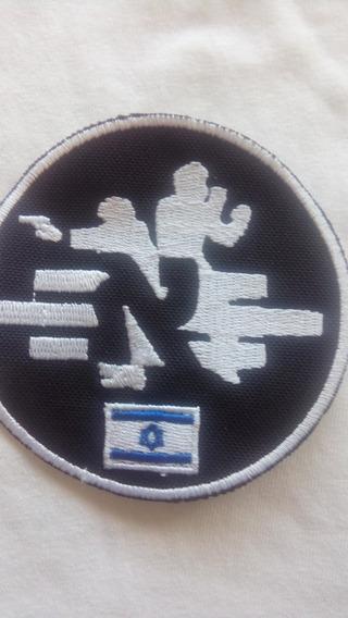 Israel Shabak Security Agency Arazim Central Training