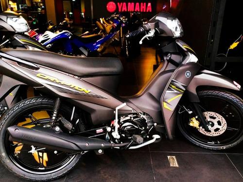 Yamaha Crypton T115 Fi Modelo 2022