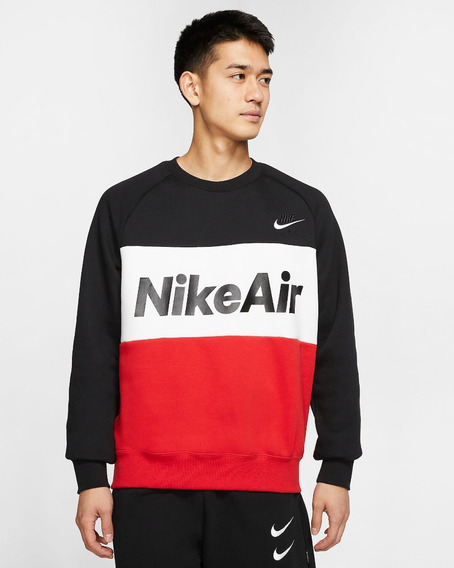 Sudadera Nike Roja en Mercado Libre México